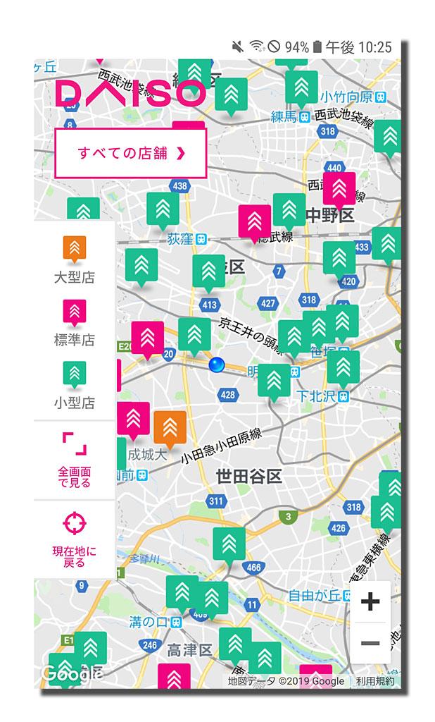 ダイソー様店舗マップ