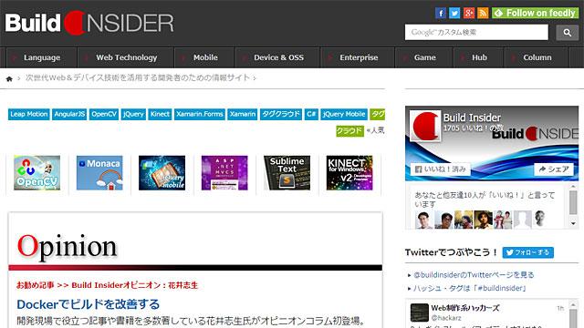 Build Insiderのスクリーンショット(PC)