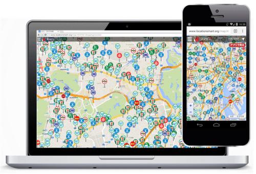 ロケスマWEBはPCでもスマートフォンでもご利用いただけます