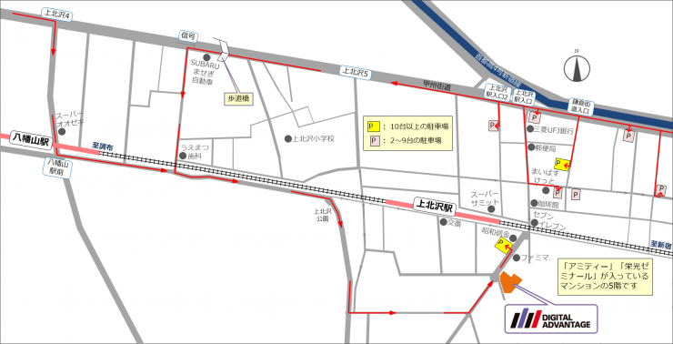 デジタルアドバンテージ社屋の周辺地図。車向け。車での道順と駐車場(コインパーキング)の場所を表している。